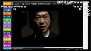 武田鉄矢の物真似対決をする過去と現在の加藤純一