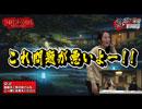 魅果町 町内放送#07【ワールドエンド・シンドローム】