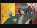 ルパン三世 PART5 #06 ルパン 対 天才金庫