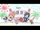 魔法少女 俺 第5話「魔法少女☆旅行中」