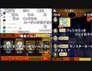 【YTL】うんこちゃん『人狼ジャッジメント』 part26【2018/04/22】