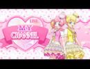 キラッとプリ☆チャン 第1話のサムネイル