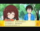 【うまる実況】兄がクズだったらうまるちゃんはちゃんとした妹に育つのか? Part.16