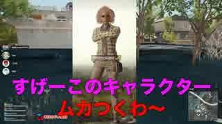 【PUBG】強武器M24で優勝を狙う!!