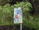 【ゆっくり】徒歩で日本一周part288【豊後大野→佐伯】