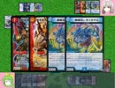 Duel masters DIYUSI and nuclear power plants
