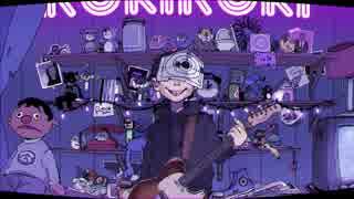 【黒鈴 桜紅】ロキ【誕生日にぼっちで歌ってみた】初誕生日動画