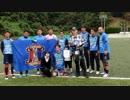 【JFL:奈良クラブ】サッカー教室に参加し、記念品をもらいました。124名中10名だけ当たる抽選に大当たり!選手と記念撮影をし、グッズ・サインをプレゼントしてもらうあい❤お出かけ イベント