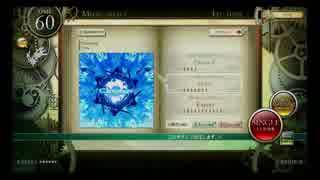 【ノスタルジアf】Chronos (Hard,Expert)