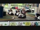 <自分で操作が出来る最高の遊園地!鈴鹿サーキット>でプッチパトロールに乗るあい❤パトカー 乗り物 お出かけ