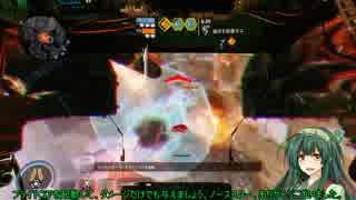 【PS4】琴葉姉妹突撃小隊のタイタンフォー