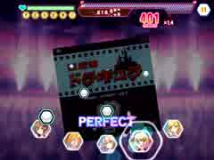 Vapire Killer(EXTREME)AP【ときドル】