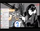 月ノ美兎の放課後ラジオ #2 見どころまとめ【にじさんじ】