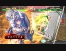 【三国志大戦4】 エンジョイ大陸07 - 二品上