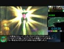 【再走】【RTA】メトロイドサムスリターンズフュージョン0% 1:31:54 part2【ゆ...