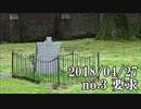ショートサーキット出張版読み上げ動画3503