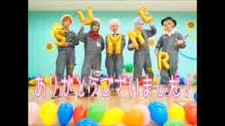 【A3!】オレサマ☆夏summer【オリジナル
