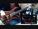 【ベース】「Chip Damage - ABXY」弾いてみた。(スプラトゥーン2 ver3.0.0 新...