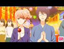 episode☆5『オレが夏の思い出を作ろうとした件について。』
