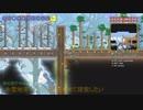 【観測動画】PC版テラリア1.3で木を愛する人 #064【字幕】