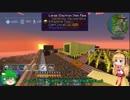 【Minecraft】GregTechやるよ! part5【GregTech5.09.31】
