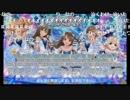 STARLIGHT MASTER 016 ∀NSWER & MASTER 049-051 & SEASONS Spring 発売記念ニコ生 デレステNIGHT☆×16  ※有アーカイブ Part1