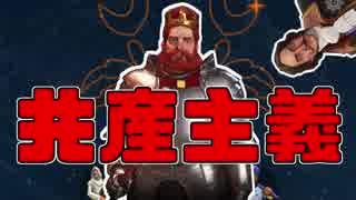 【Civ6】誰が最強の文明か決めてみたpart5