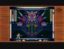 【実況】Mega Man Xをゲストと一緒にいい大人達が本気で遊ん...