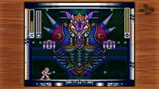 【実況】Mega Man Xをゲストと一緒にいい