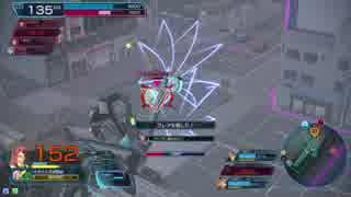 【ダイヤD1】電磁武装型「スキャンパー」