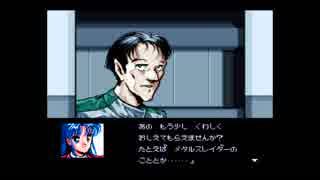 【実況】メタルスレイダーグローリー ディ