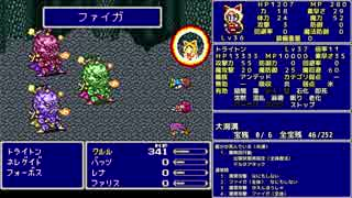 FF5 魔法のみ全裸一人旅AS1 Part47 ト