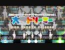 【MMDけもフレ】大空ドリーマー/これが本当のPPPのライブだ!【Ray-mmd/1080p 】