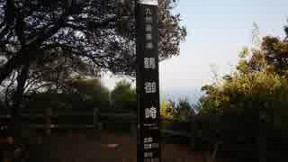 【ゆっくり】徒歩で日本一周part289【佐伯】