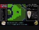 ドラゴンクエストⅢ(FC) 勇者一人バグなしRTA Part3