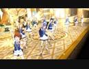 ミリシタ「Angelic Parade♪」 13人ライブ グレイトフル・ブルー衣装