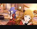 ミリシタ「Angelic Parade♪」 13人ライブ プロローグ・ルージュ衣装