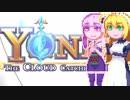 【Yonder】ゆかマキよんだー#3