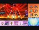 【ポケモンUSM】ウルトラまったりシングルレート 65【カミツルギ】