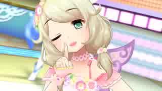 こずえちゃんのき・ま・ぐ・れ☆Café au lait!