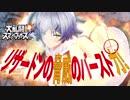 【スマブラWiiUオンライン】風見涼&リザードン!驚異のバースト力!【バーチャルYoutuber】