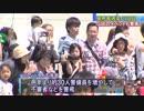 松山刑務所から脱走した平尾受刑者どこに GWのイベントにも...