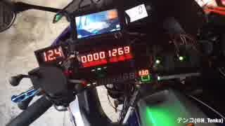バイクにセキュリティAIを組み込んだ。YZF-R25
