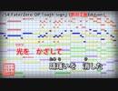 【フル歌詞付カラオケ】Oath Sign【Fate/Zero OP】(LiSA)【野...