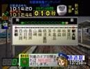 【TAS】京都線681系特急サンダーバード8号【電車でGo!Pro】