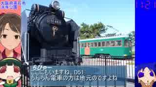 【旅m@s】アイドルと静態保存第5話Part1【