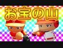 【パワプロ2018】最弱チームから日本一を目指すよpart3【ゆっくり実況】
