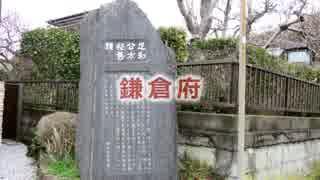 【戦国時代解説】 戦国への道 第3集 「