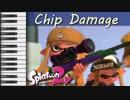 【アレンジ】 Chip Damage 【ABXY,スプラトゥーン2】