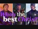 【クリス×3】クリス多すぎ問題に関するトーク集【雑な字幕付】
